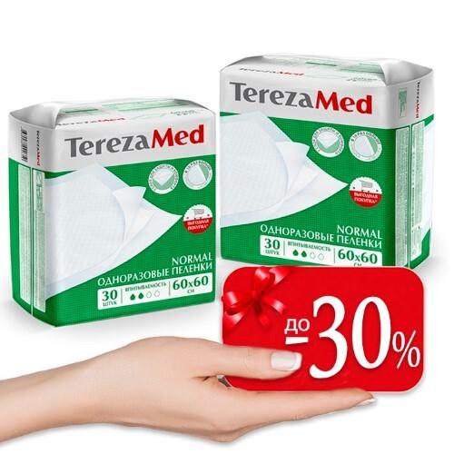 Купить Набор из 2-х упаковок пелёнок terezamed normal 60x60 уп.30 по специальной цене цена