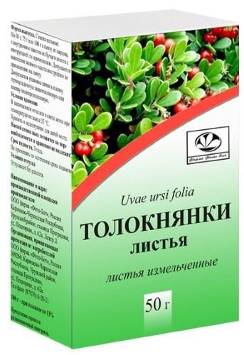 Купить ТОЛОКНЯНКИ ЛИСТЬЯ 50,0/ФИТО-БОТ/ цена