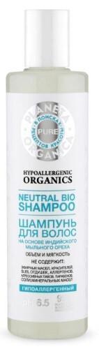Купить Pure шампунь для волос 280мл цена