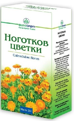 Купить Ноготков цветки 50,0/фитофарм цена