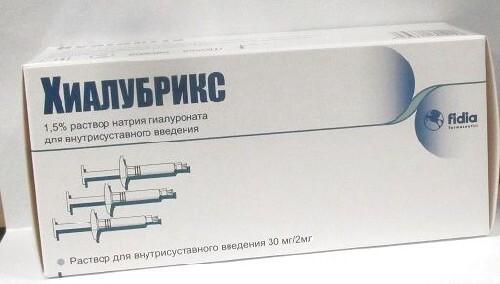 Купить Хиалубрикс 30мг/2мл р-р  д/внутрисуст введ n3 цена