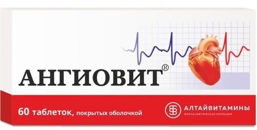Купить АНГИОВИТ N60 ТАБЛ П/О цена