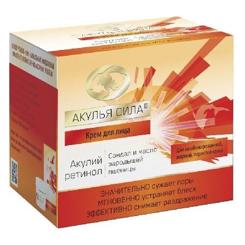 Купить Акулий ретинол сандал и масло зародышей пшеницы крем для комбинированной жирной пористой кожи лица 50мл цена