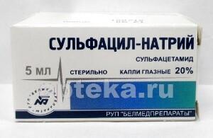Сульфацил-натрий