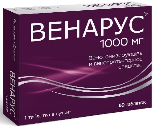 Венарус 1,0 n60 табл п/плен/оболоч