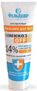 Купить Салициловый бальзам для ног микозoff 14% мочевина 75мл цена