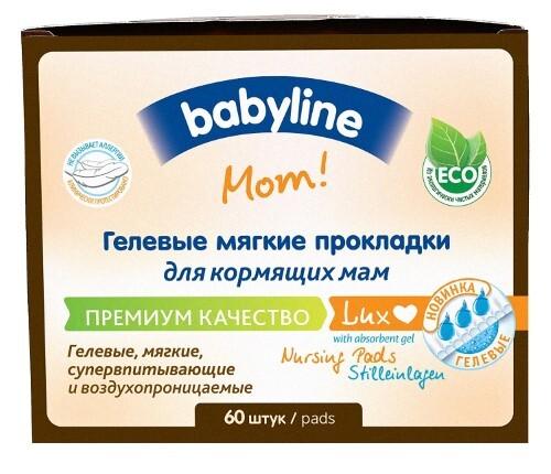 Купить BABYLINE LUX ГЕЛЕВЫЕ ПРОКЛАДКИ ДЛЯ КОРМЯЩИХ МАМ N60 цена