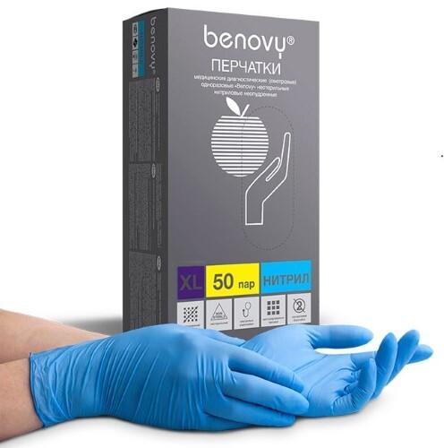 Купить Перчатки смотровые benovy нитриловые нестерильные неопудренные xl n50 пар/голубой/ цена