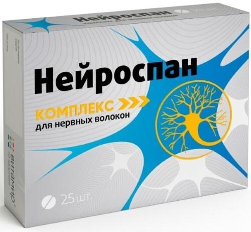 Купить Нейроспан комплекс для нервных волокон цена