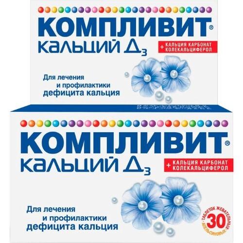 Купить КОМПЛИВИТ КАЛЬЦИЙ Д3 N30 ТАБЛ ЖЕВ/АПЕЛЬСИН цена