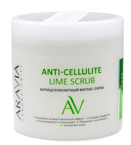 Купить Антицеллюлитный фитнесс-скраб для тела anti-cellulite lime scrub 300мл цена