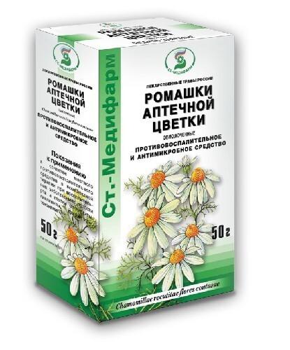 Купить Ромашки аптечной цветки /обмолоч/ цена