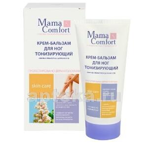 Купить Mama comfort крем-бальзам для ног тонизирующий 175 мл цена