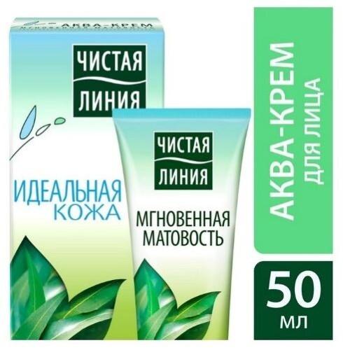 Купить Идеальная кожа аква-крем для лица мгновенная матовость 50мл цена