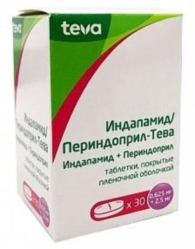 Индапамид/периндоприл-тева