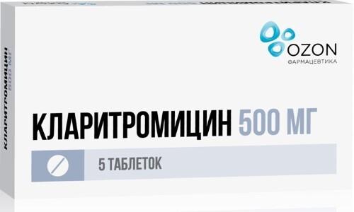 Купить КЛАРИТРОМИЦИН 0,5 N5 ТАБЛ П/ПЛЕН/ОБОЛОЧ/ОЗОН/ цена