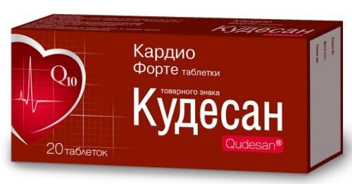 Купить Кардио форте таблетки товарного знака кудесан цена