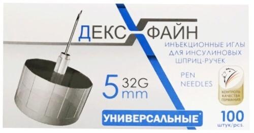 Иглы dexfine универсальные инъекционные одноразовые для инсулиновых шприц-ручек 32g 0,23х5мм n100