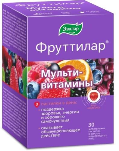 Купить Фруттилар мультивитамины цена