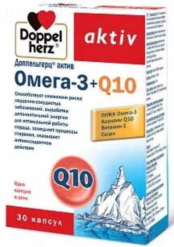 Купить Актив омега-3+q10 цена