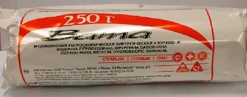 Вата хирургическая стерильная 250,0/русвата