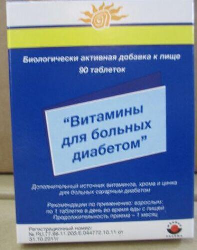 Купить Витамины д/больных диабетом цена