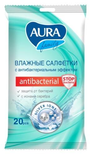 Купить Влажные салфетки family для всей семьи с антибактериальным эффектом с ионами серебра n20 цена