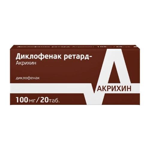 Купить ДИКЛОФЕНАК РЕТАРД-АКРИХИН 0,1 N20 ТАБЛ ПРОЛОНГ П/ПЛЕН/ОБОЛОЧ цена