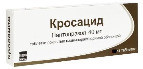 КРОСАЦИД