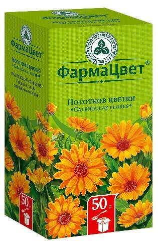 Купить Ноготков цветки цена