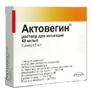 Купить Актовегин 0,04/мл 5мл n5 амп р-р д/ин цена