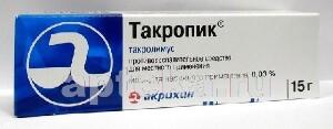 Купить Такропик 0,03% 15,0 мазь цена