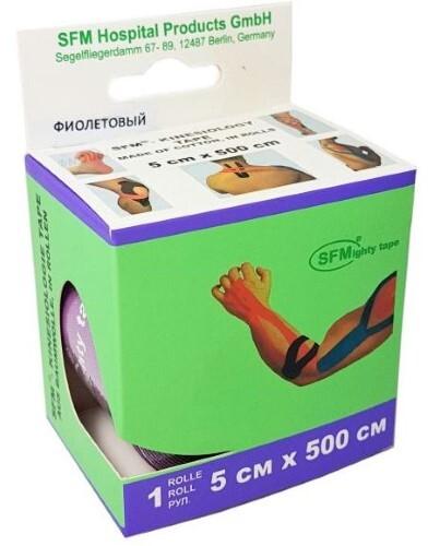Купить Лента кинезиологическая sfm-plaster на хлопковой основе в рулоне 5х500см n1/фиолетовый/кинезио тейп цена