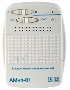 Купить Аппарат магнитотерапевтический с низкочастотным переменным магнитным полем воздействия амнп-01 цена