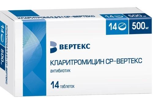 КЛАРИТРОМИЦИН СР-ВЕРТЕКС