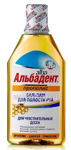 Купить Бальзам для полости рта прополис для чувствительных десен 400мл цена