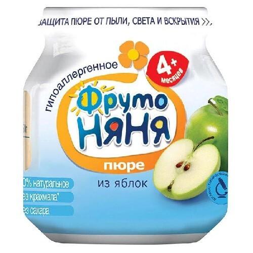 Купить Пюре яблочное 100,0 цена