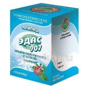 Купить ЭДАС-907 АЛИПИД 20,0 ГРАНУЛЫ ГОМЕОПАТ цена