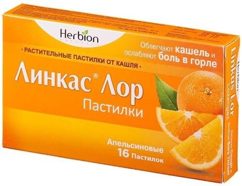 Купить Линкас лор апельсиновый цена