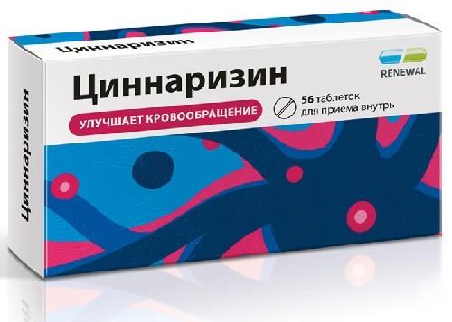 Купить Циннаризин 0,025 n56 табл инд/уп/renewal цена