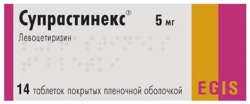 СУПРАСТИНЕКС 0,005 N14 ТАБЛ П/ПЛЕН/ОБОЛОЧ
