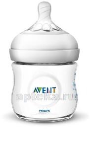 Купить Avent бутылочка для кормления natural 125мл scf030/17 цена