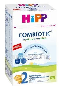 Купить HIPP 2 COMBIOTIC СМЕСЬ МОЛОЧНАЯ АДАПТИРОВАННАЯ СУХАЯ 600,0/КОРОБКА/ цена