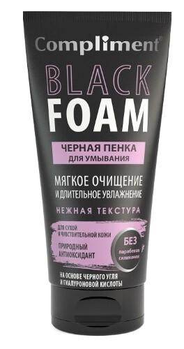 Купить Black foam пенка черная для умывания мягкое очищение и длительное увлажнение 165мл цена