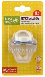 Купить Пустышка латексная с круглым соском с колпачком just lubby 0+/23819 цена