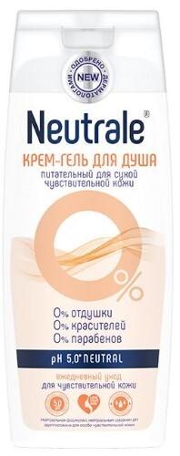 Купить Крем-гель для душа питательный для сухой чувствительной кожи 250мл цена