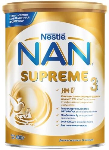Купить 3 supreme напиток молочный сухой для детей с 12мес цена