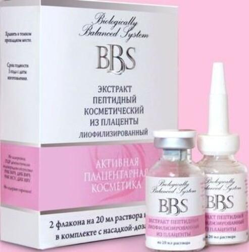 Купить Плаценты экстракт пептидный косметический лиофилизированный.20мл n2 флакона цена