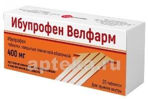 Купить Ибупрофен велфарм 0,4 n20 табл п/плен/оболоч цена