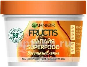 Fructis superfood папайя восстановление маска 3в1 для поврежденных волос 390мл
